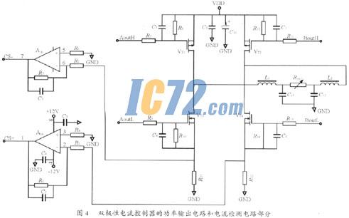 三角波发生器振幅为10vp-p,按uc3638的设计要求,脚pvset的电平按如下