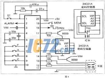 mic4826低压输入160vpp高压输出el灯驱动器的方法