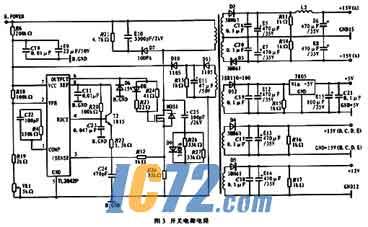 变频器实用电路设计