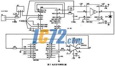 基于单片机的车载超级电容测试系统设计