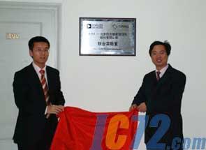adi北中华区销售总监赖长青(左)与四方研发中心副主任屠黎明