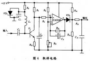 一种中频AGC放大电路的设计与实现