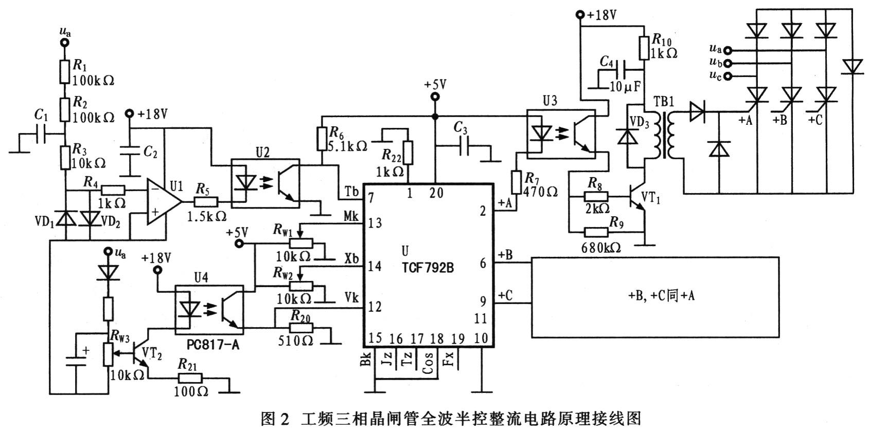 工频三相晶闸管全波半控整流电路原理接线图