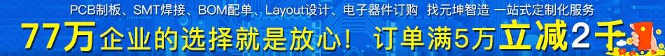 中关村元坤智造工厂,注册立享优惠!