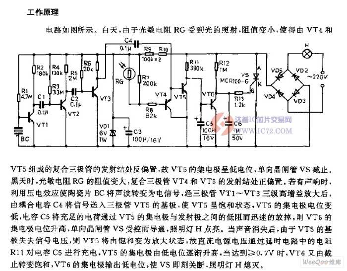 声光控定时节电开关电路图