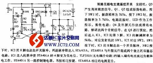 三角形接法电机零序电压继电器