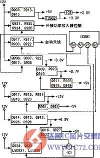 X MP50型汽车音响工作原理图 电路图 技术信息 电路图 技术资料,高清图片