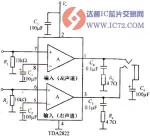 A2822构成立体声耳机应用电路图图片