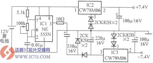 单只蓄电池供电的正负稳压电源电路图