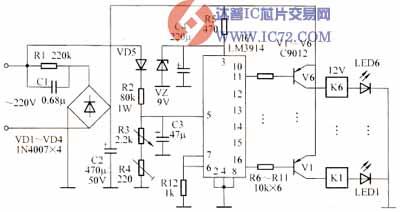 24v三路继电器接线图8301