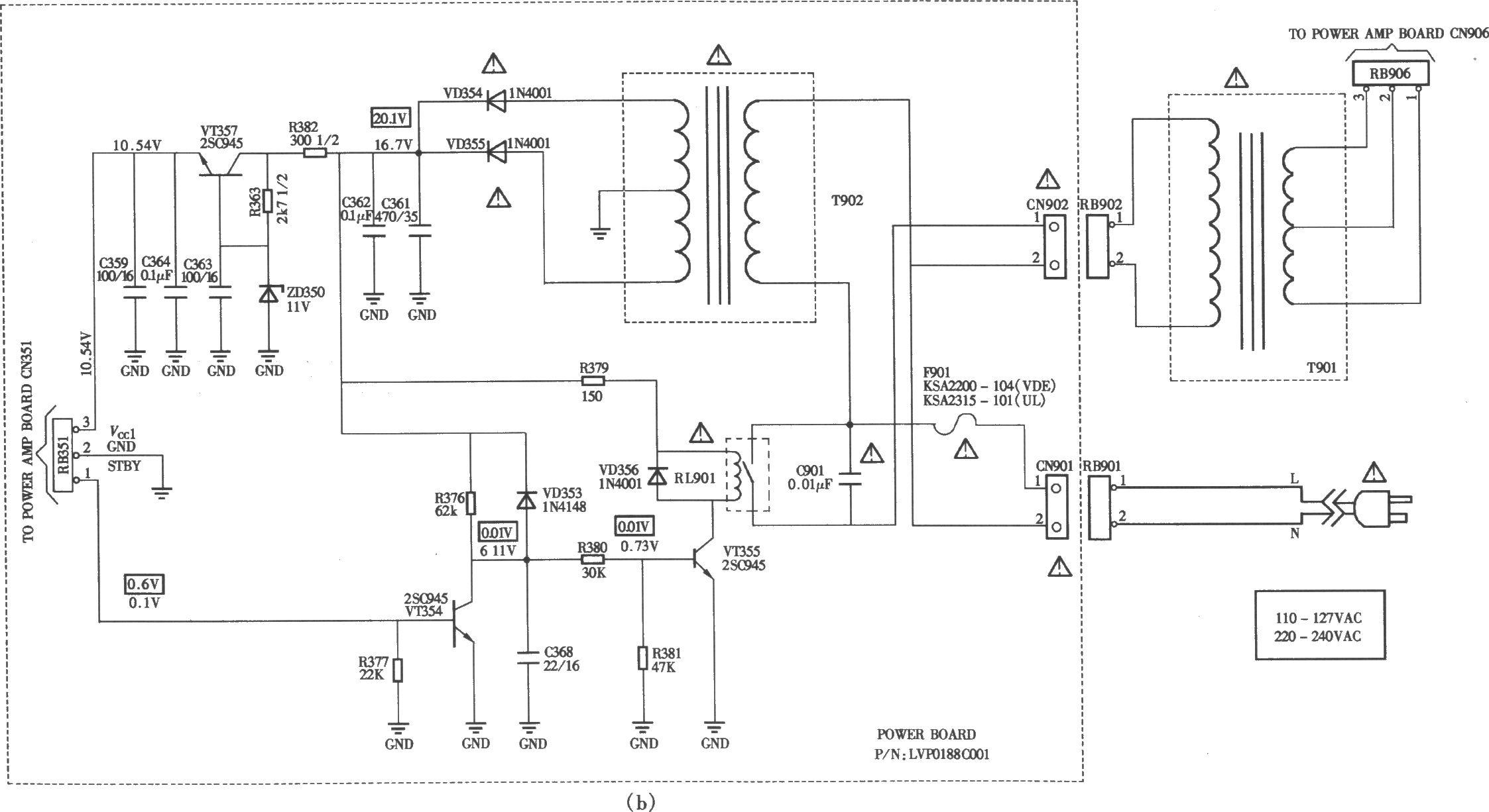 飞利浦sw2000有源重低音音箱电路