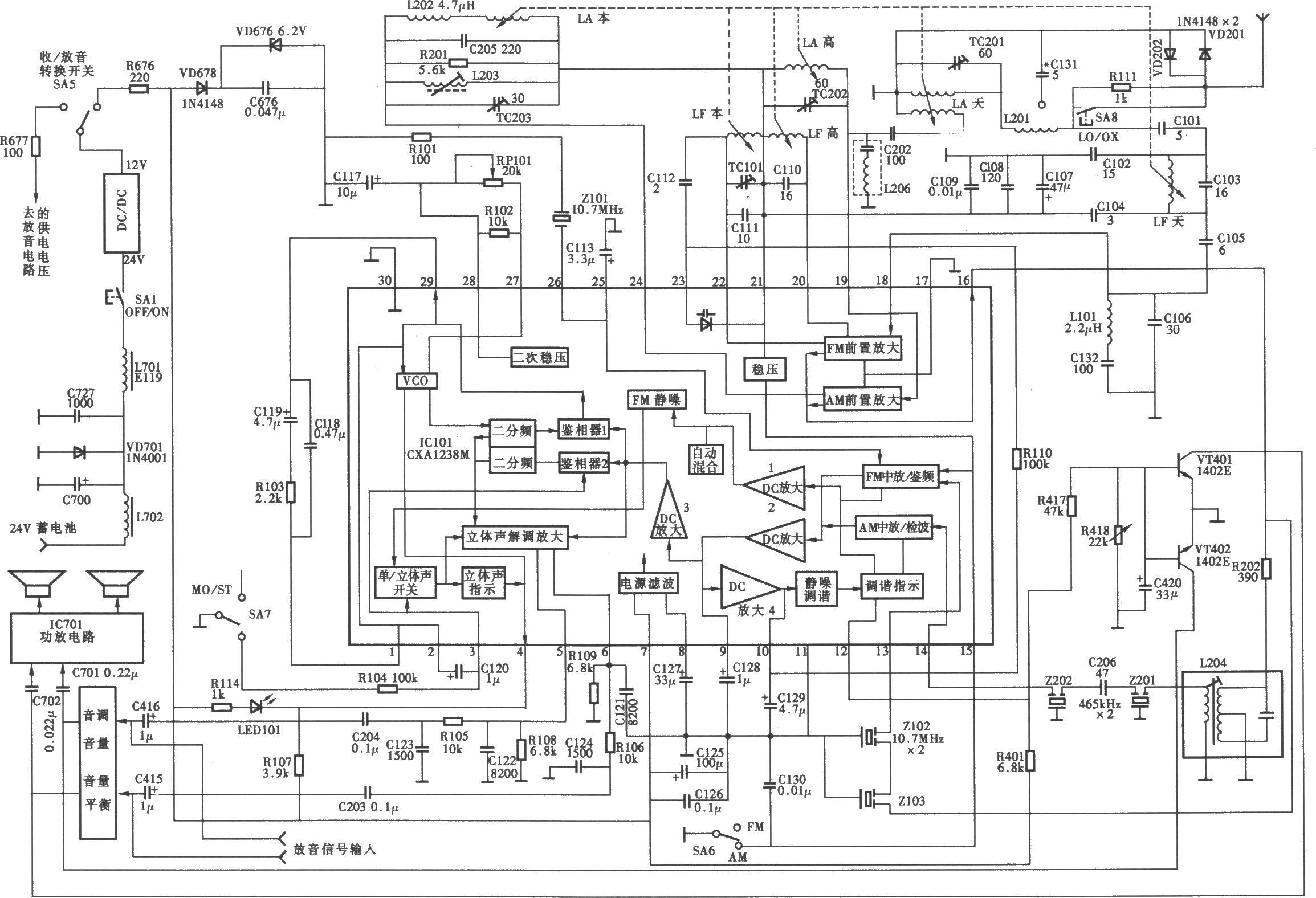 天宝tb-7207型汽车音响收音电路