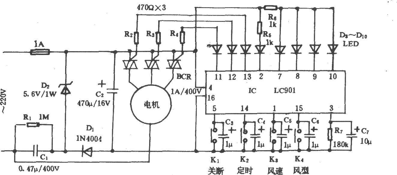 电风扇程控电路(lc901)
