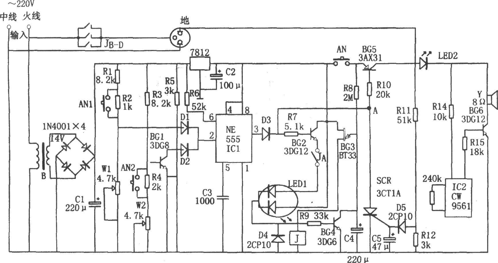 如图所示为全自动电冰箱保护器电路。该保护器由降压整流电路、欠压与过压控制电路、延时电路、漏电检测电路和声光报警电路等组成。其 中降压整流电路为整个电路提供直流电压。 本保护器具有过压和欠压保护、断电延时、漏电自动断电、声光报警等多种功能,从而可避免对电冰箱造成意外的损伤。