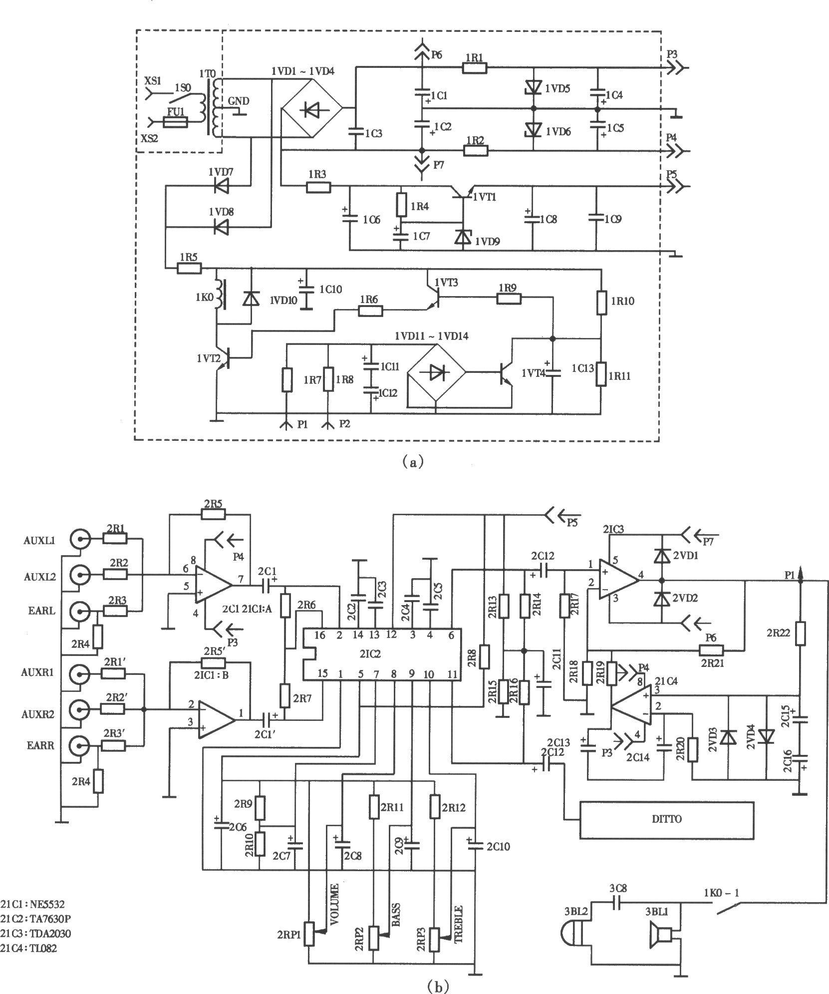 sony_cdxm670电源接线图