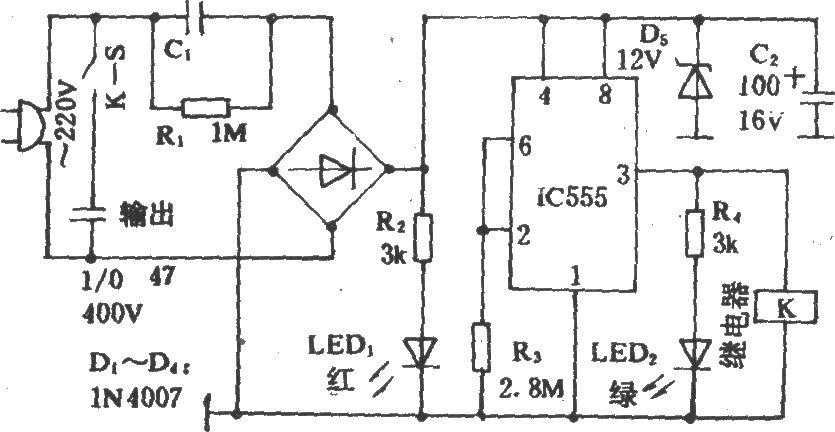 菲尔牌db-88c冰箱电子保安器