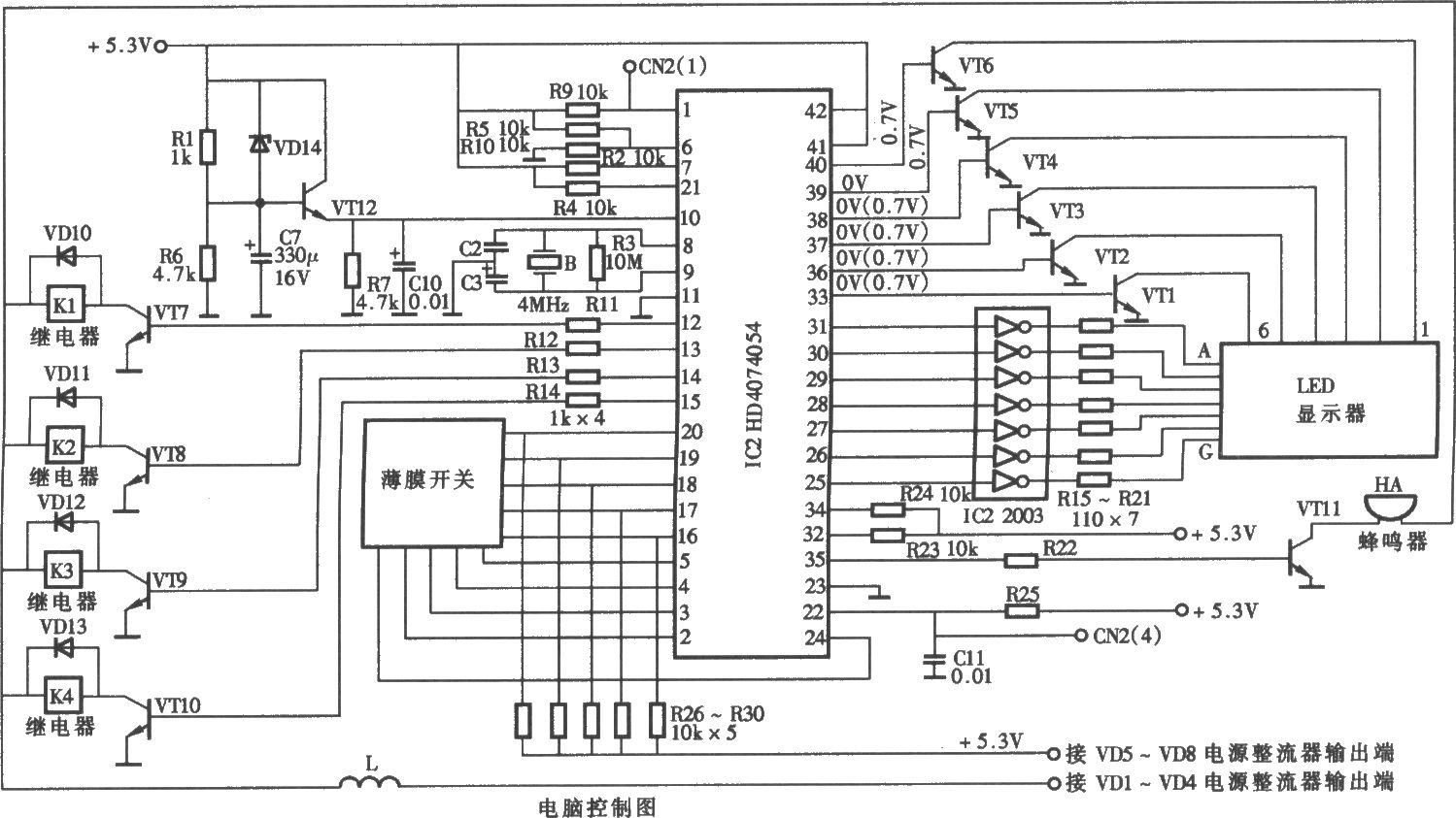 微波炉电脑控制板电路