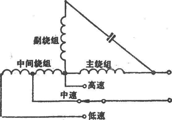 绕组抽头调速电路(t型)
