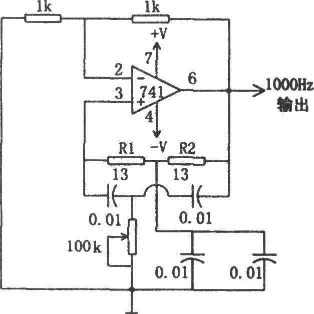 如图所示为1kHz正弦波振荡电路。该电路是在双T电路基础上应用普通的741运算放大器产生1000Hz正弦波输出。调节100k电位器使电路起振,而电路的振荡频率由R1和R2确定,且一般情况下,这两个电阻都相等,其振荡频率与阻值成反比。通常电阻的阻值选择在4.7~18之间,当R1和R2阻值确定后,可确定所需电容大小。图中,电阻阻值选为13,电容为0.