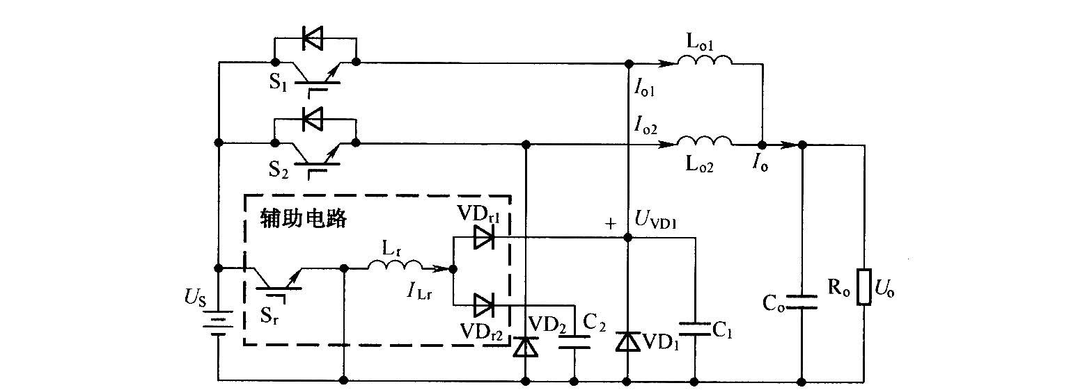 两相zvt-pwm变换器拓扑结构图