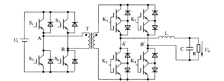 高频链逆变电源的设计 igbt应用电路 电源电路 电路图