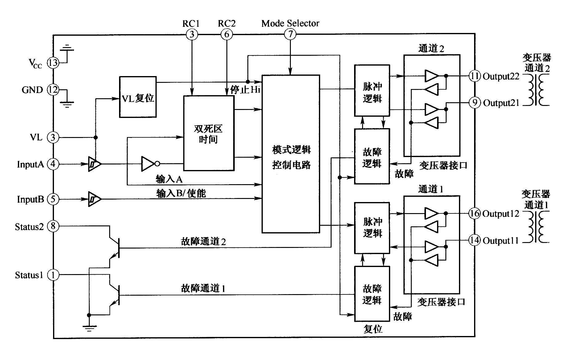 松下a4系列伺服驱动器接线图