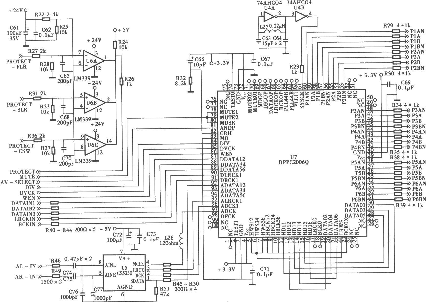 kk-57扩音器电路图