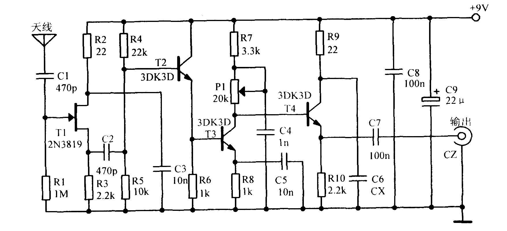 短波信号放大电路