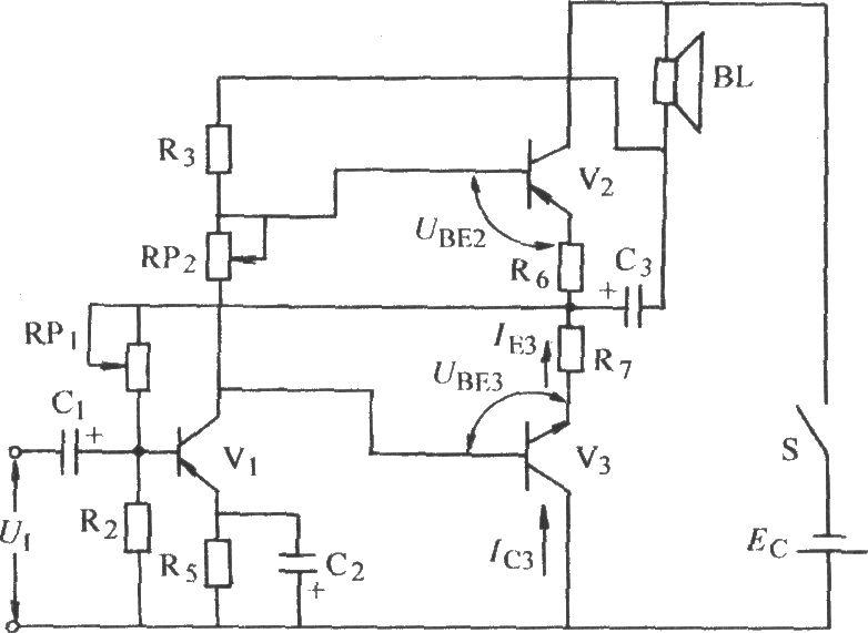 辅助对称式OTL功率放大电路图片