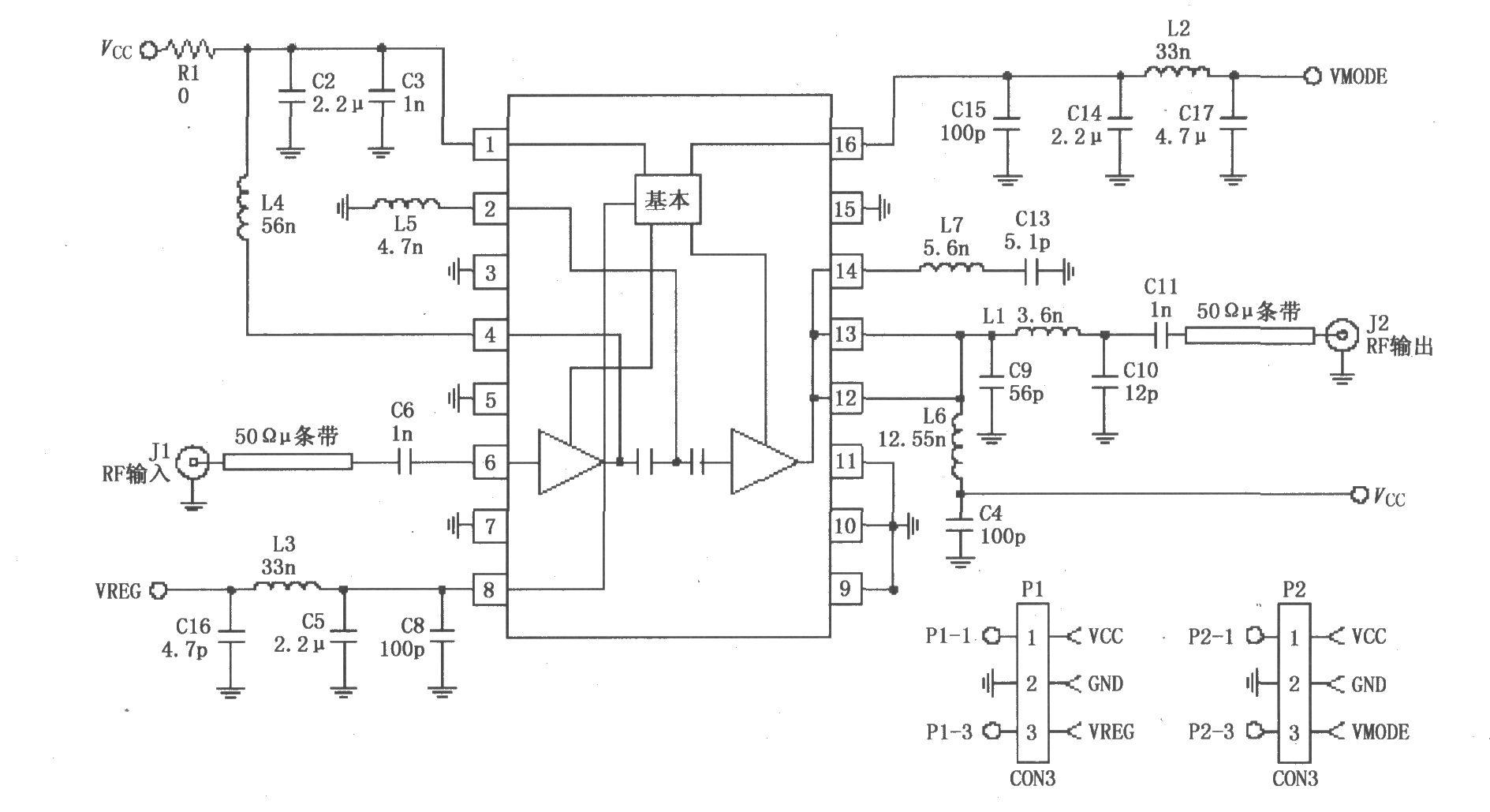 如图所示为由RF2175构成的380MHz线性放大器应用电路。射频信号(RF)由6脚输入,经过前置放大器、末级功率放大器放大后由12、13脚输出。6脚与内部放大器直接耦合,因此外加一个隔直耦合电容。输出端12、13脚和14脚在芯片内部已连接,通常将12、13脚在外部连接在一起作为信号输出。12、13脚也作为末级功率放大器电源供电端,通过这些脚向末级功放提供偏置电流。14脚作为二次谐波的滤波电路,采用传输线或电感与电容构成滤波器谐振在2f0,对二次谐波提供低阻通路,能有效地短接二次谐波。8脚接使能电压VR