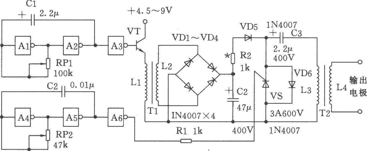 低功耗高效能高压发生器