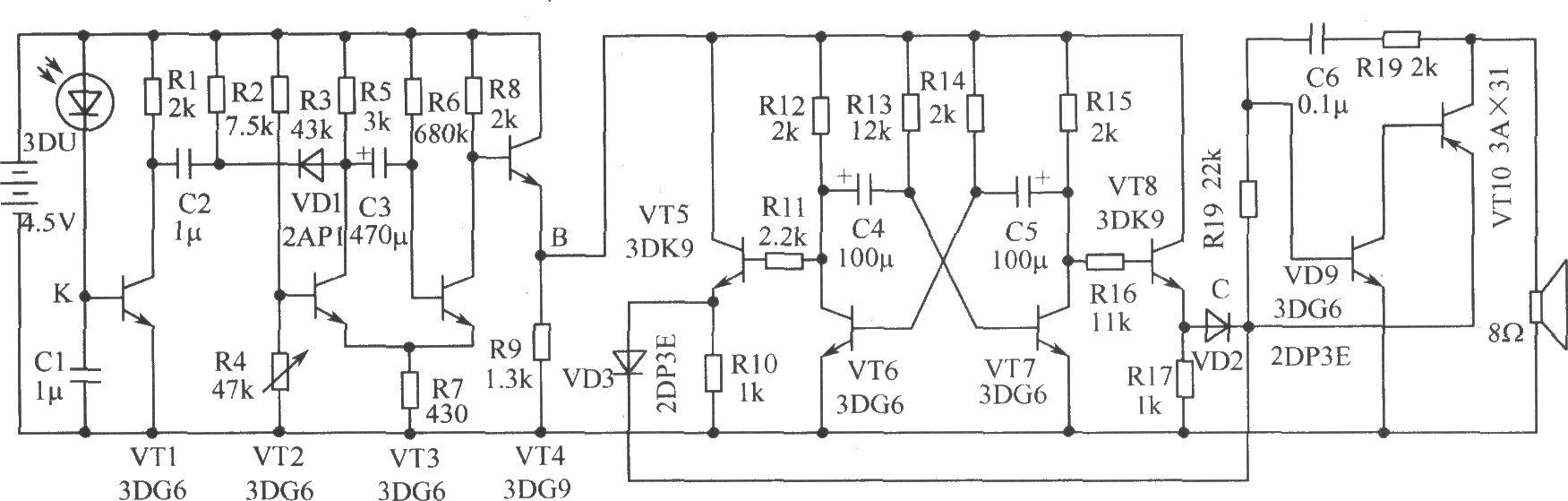 如图所示电路为电子鸟唱歌悦耳动听电路原理图。该电子鸟具有触摸、光控两种触发形式,它可发出时高时低的两种音响的鸟叫声,宛如一对黄雀歌唱,煞是悦耳动听。元器件选择:VT1~VT10均可选为30~50的管子,但VT4与VT7,VT5与VT8特性应对称(主要是与IC要一致)。两个振荡器要正确无误地选择元件。