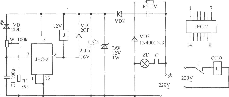 光控节能路灯(二)工作原理图