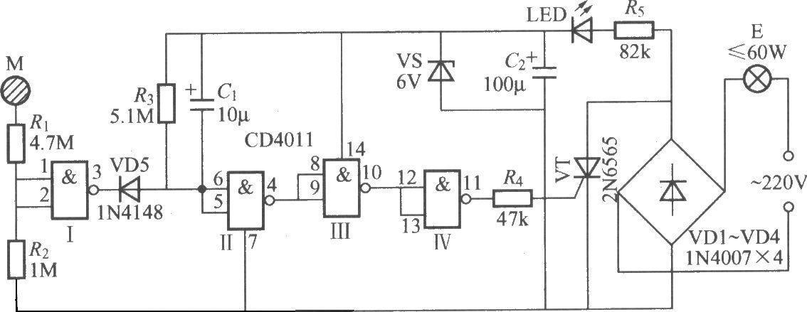 如图所示是一个简单实用的触摸式延迟灯照明开关