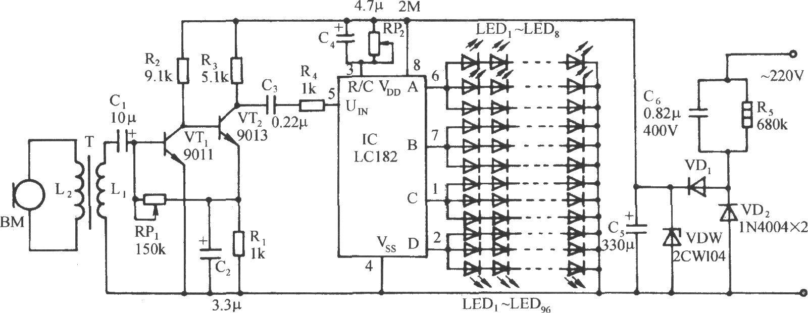 控同步彩灯控制电路