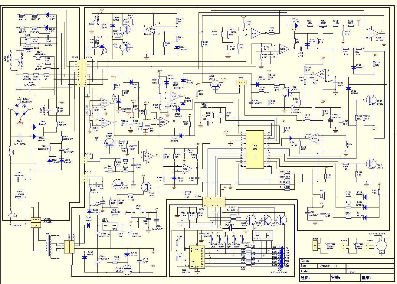 一电磁炉电路 - 自动控制