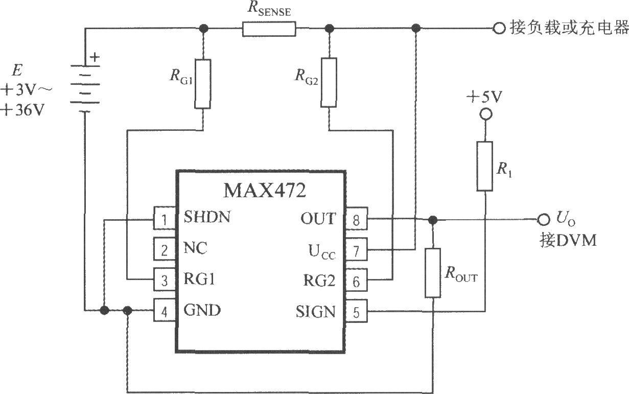 集成电流传感器max472的典型应用电路