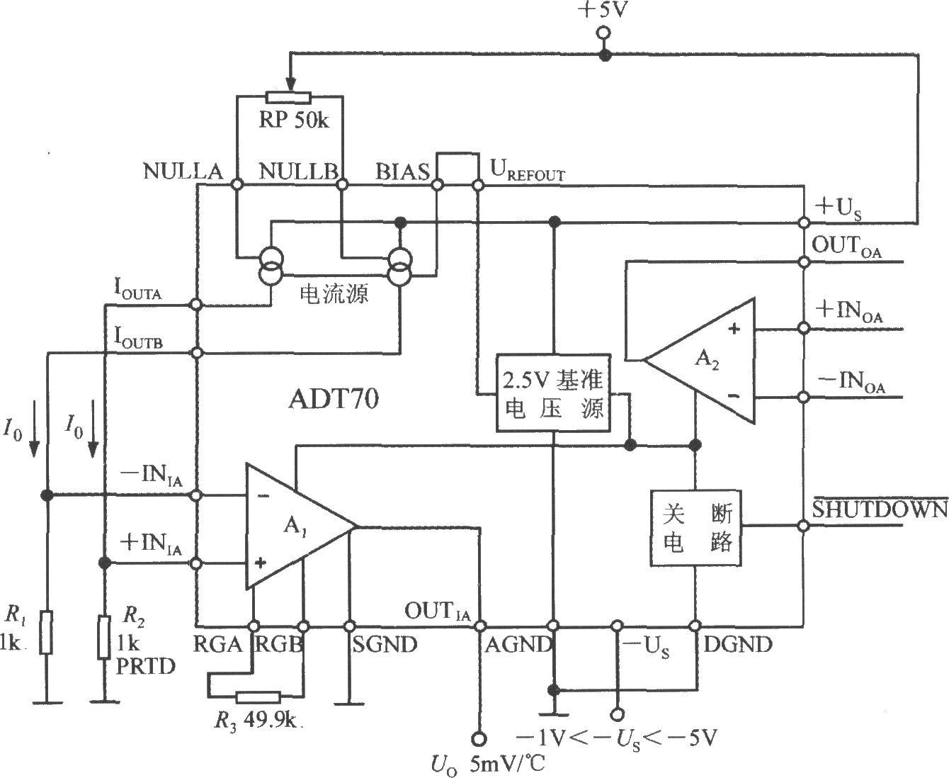 铂热电阻信号调理器adt70的内部电路框图及典型应用