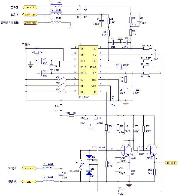 Интегральная микросхема integrated circuit mtd2007f hsop/28 mtd2007f hsop-28