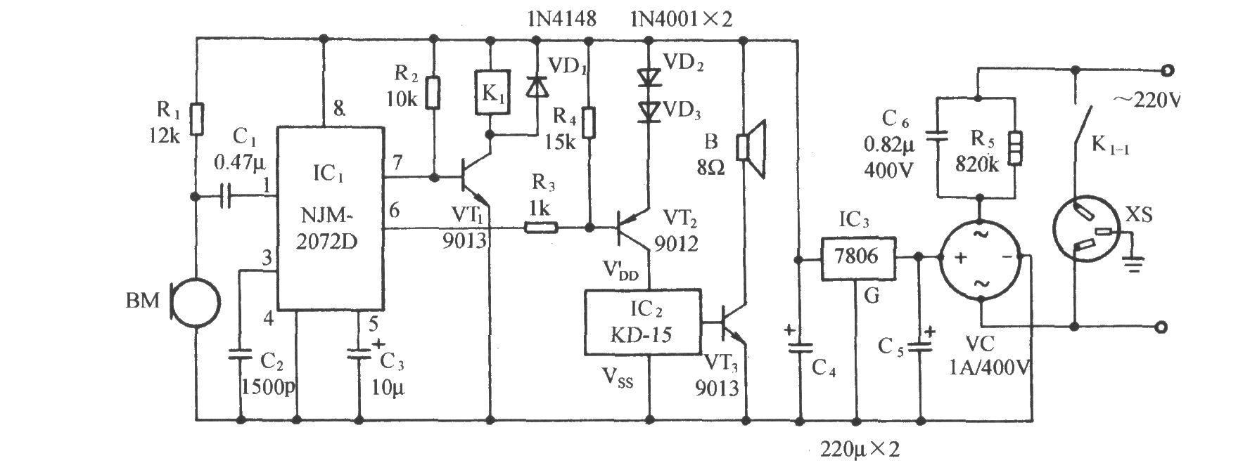 继电器控制电路,乐曲发声电路和交流降压整流电路等