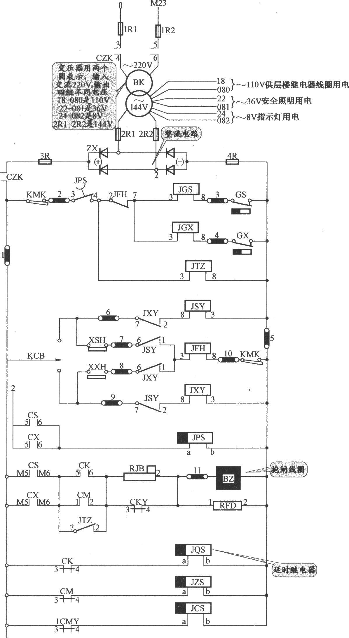 jho-751半自动货梯控制电路(1)