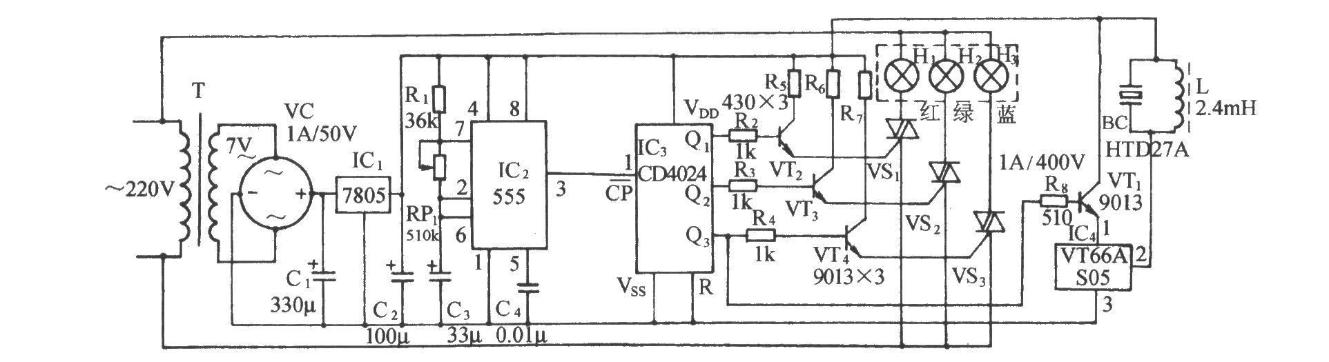七彩循环彩灯伴音乐盒舞曲控制电路