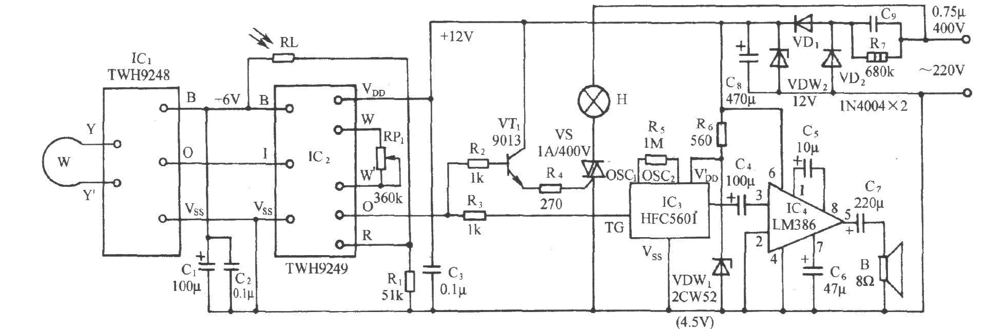 可控硅控制电灯照明电路,咒语发声和音频功放电路及交流降压整流电路
