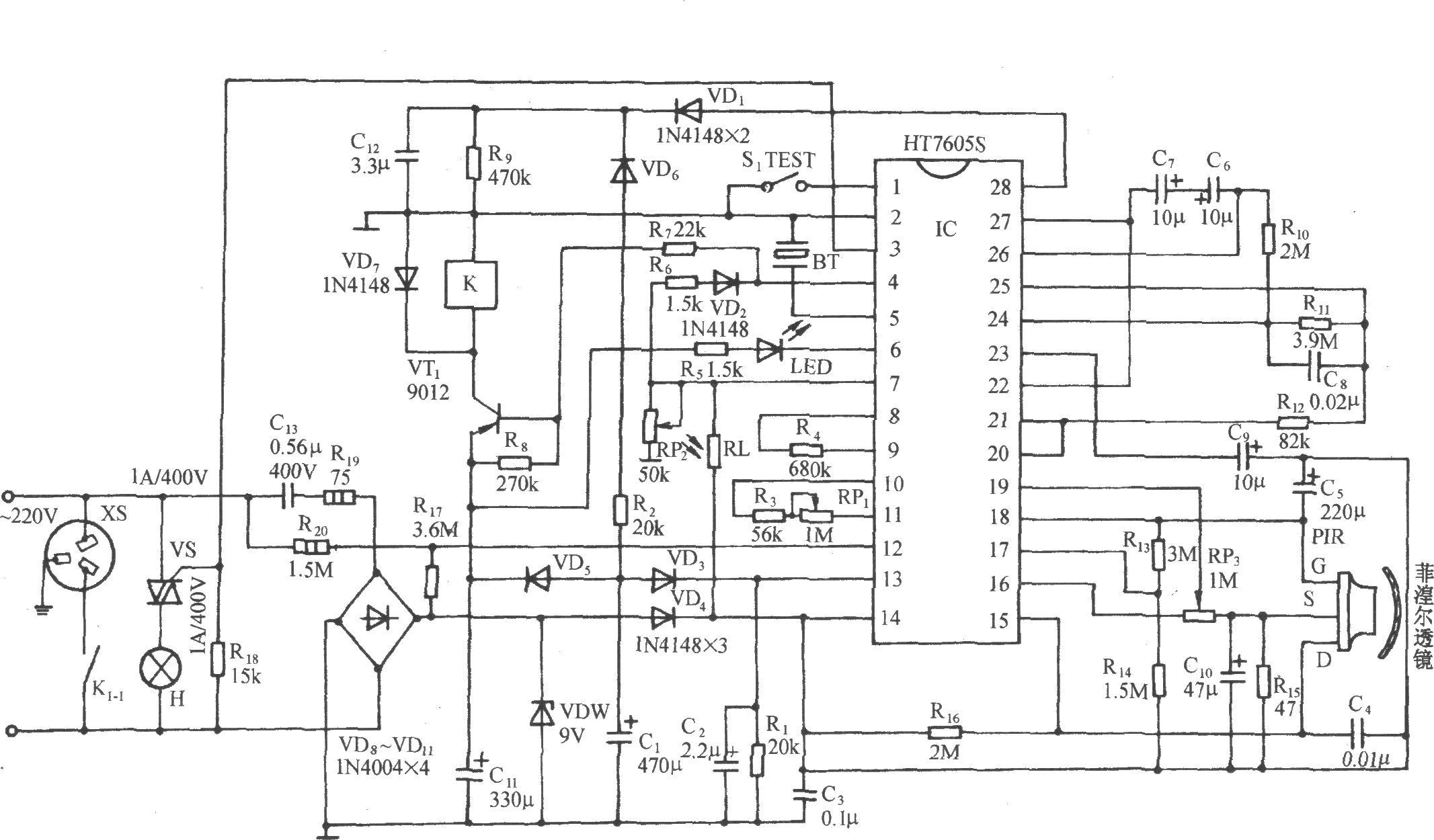 其输出控制可采用可控硅和继电器两种控制方式
