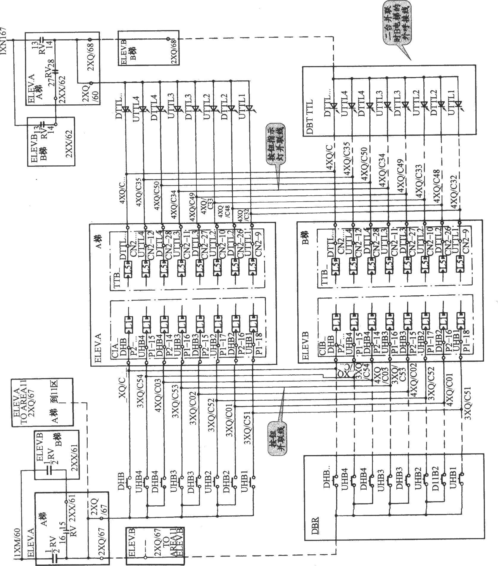 奥的斯toec-40电梯两台并联外呼按钮与指示灯电路