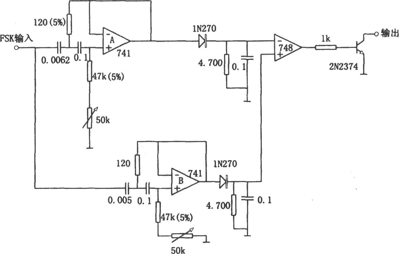 用有源滤波器代替lc调谐回路