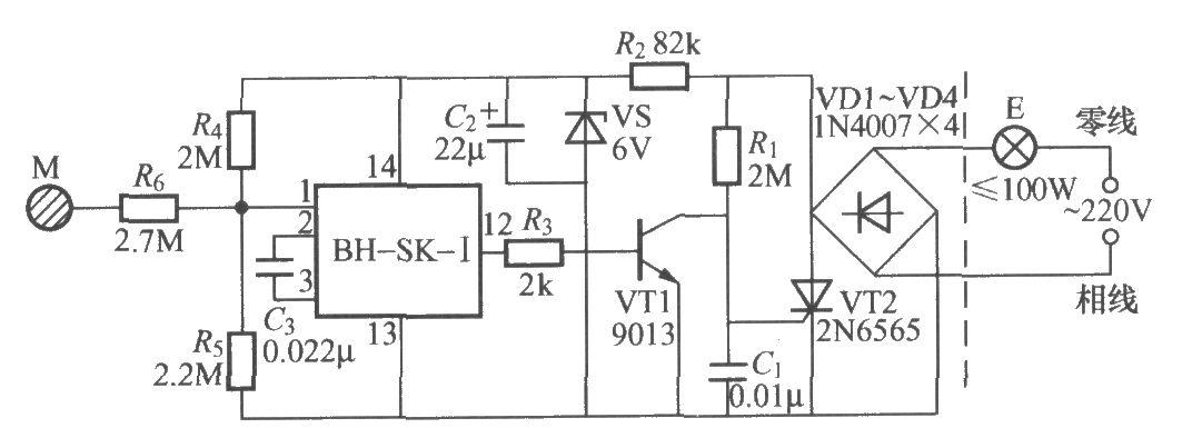 单键触摸式灯开关电路(2)