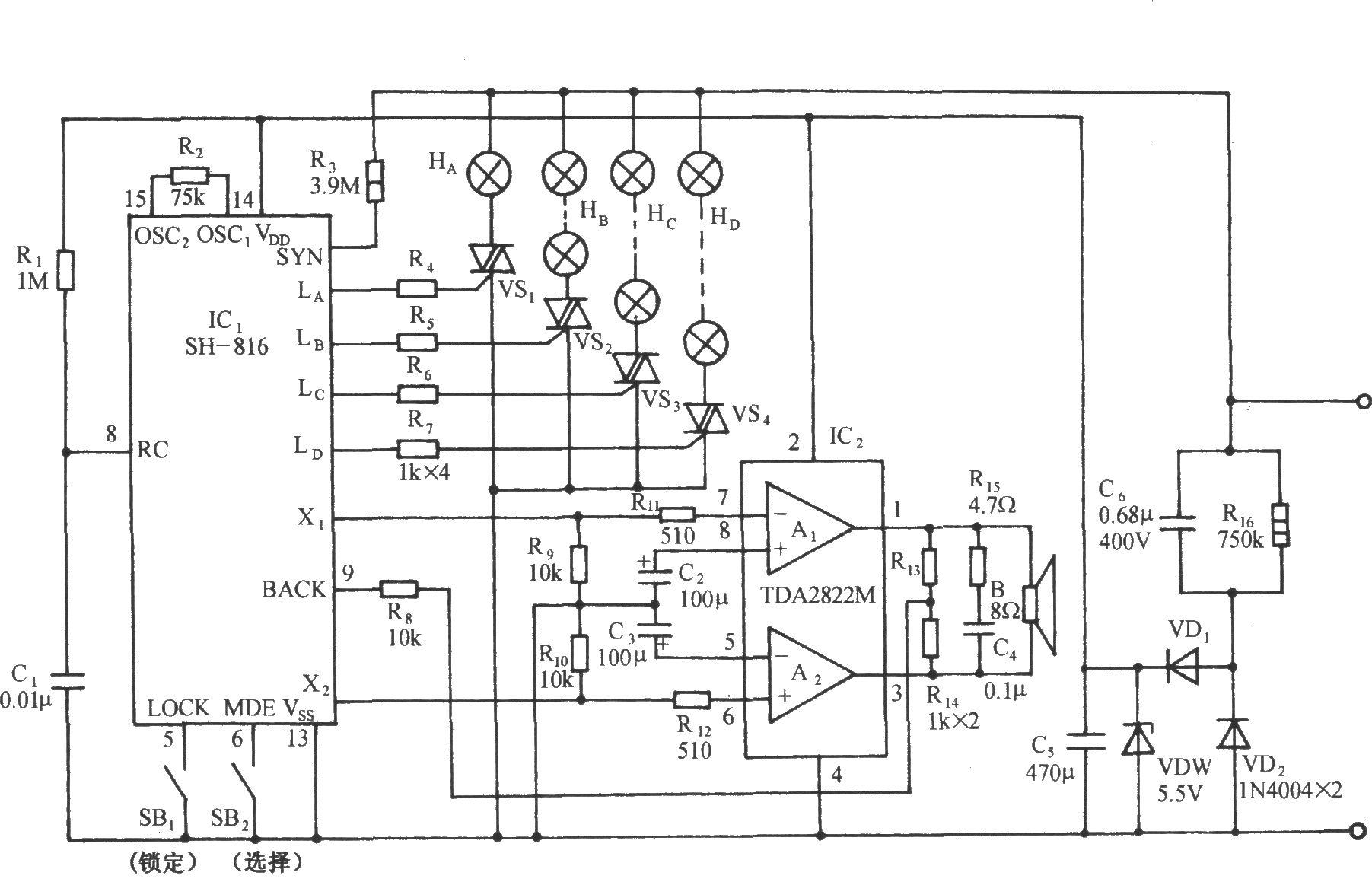sh-816多花样节日彩灯伴钢琴乐曲控制电路