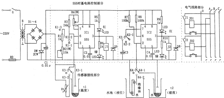 温湿度,液位多用途自控器 自动控制 技术资料,,ic新闻