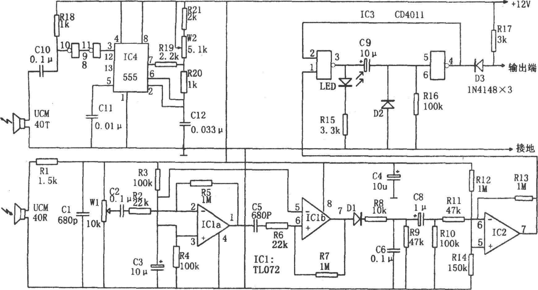 振荡器输出的交变方波经二次反相后驱动超声波传感器